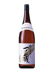一ノ蔵 特別純米酒 辛口