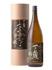 一ノ蔵 特別純米原酒ふゆ・みず・たんぼ冬期湛水米仕込み