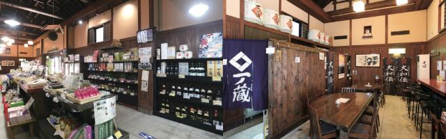 地酒や華の蔵 松山店