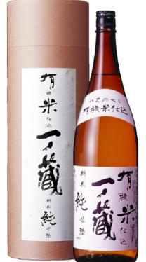 有機米仕込 特別純米酒
