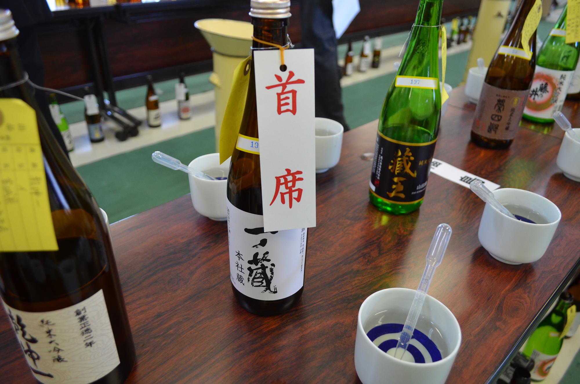 第100回南部杜氏自醸清酒鑑評会表彰式