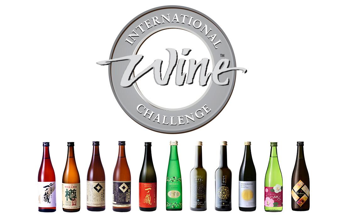 IWC2019出品酒が全品入賞しました!!