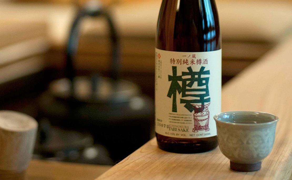 「一ノ蔵 特別純米 樽酒」海外コンテストで2冠に輝く!