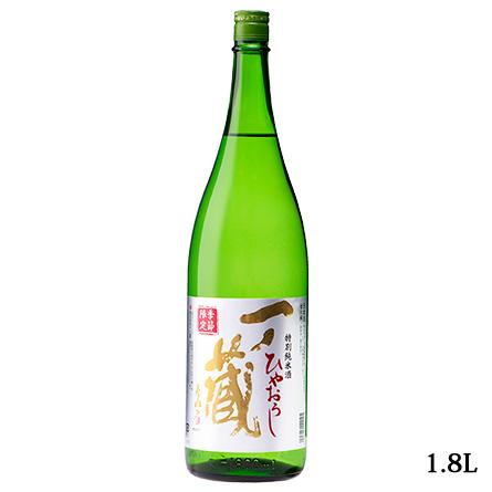 一ノ蔵 特別純米酒 ひやおろし-1
