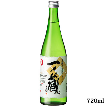 一ノ蔵 本醸造生酒 ひゃっこい-1
