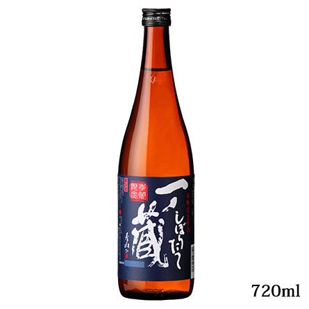 一ノ蔵 本醸造しぼりたて生原酒720ml