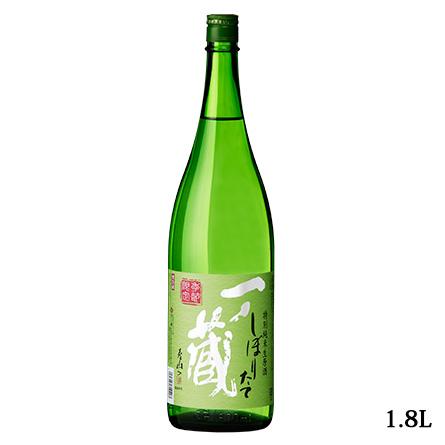一ノ蔵特別純米生原酒しぼりたて1.8L