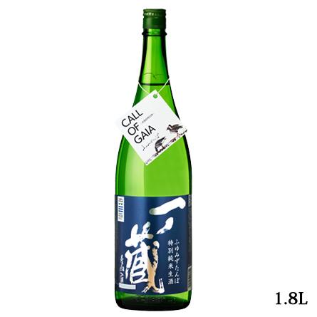 一ノ蔵 特別純米生酒 ふゆみずたんぼ1.8L
