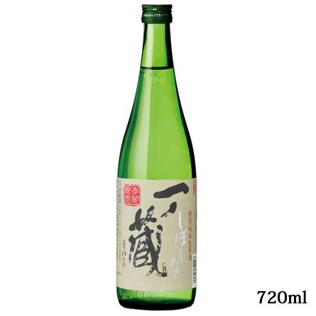 一ノ蔵特別純米生原酒しぼりたて720ml