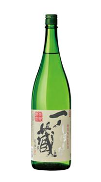【11月26日出荷開始】<br>一ノ蔵 特別純米生原酒しぼりたて