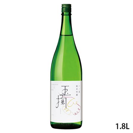 一ノ蔵 純米吟醸 玉掬(たまむすび) 1.8L