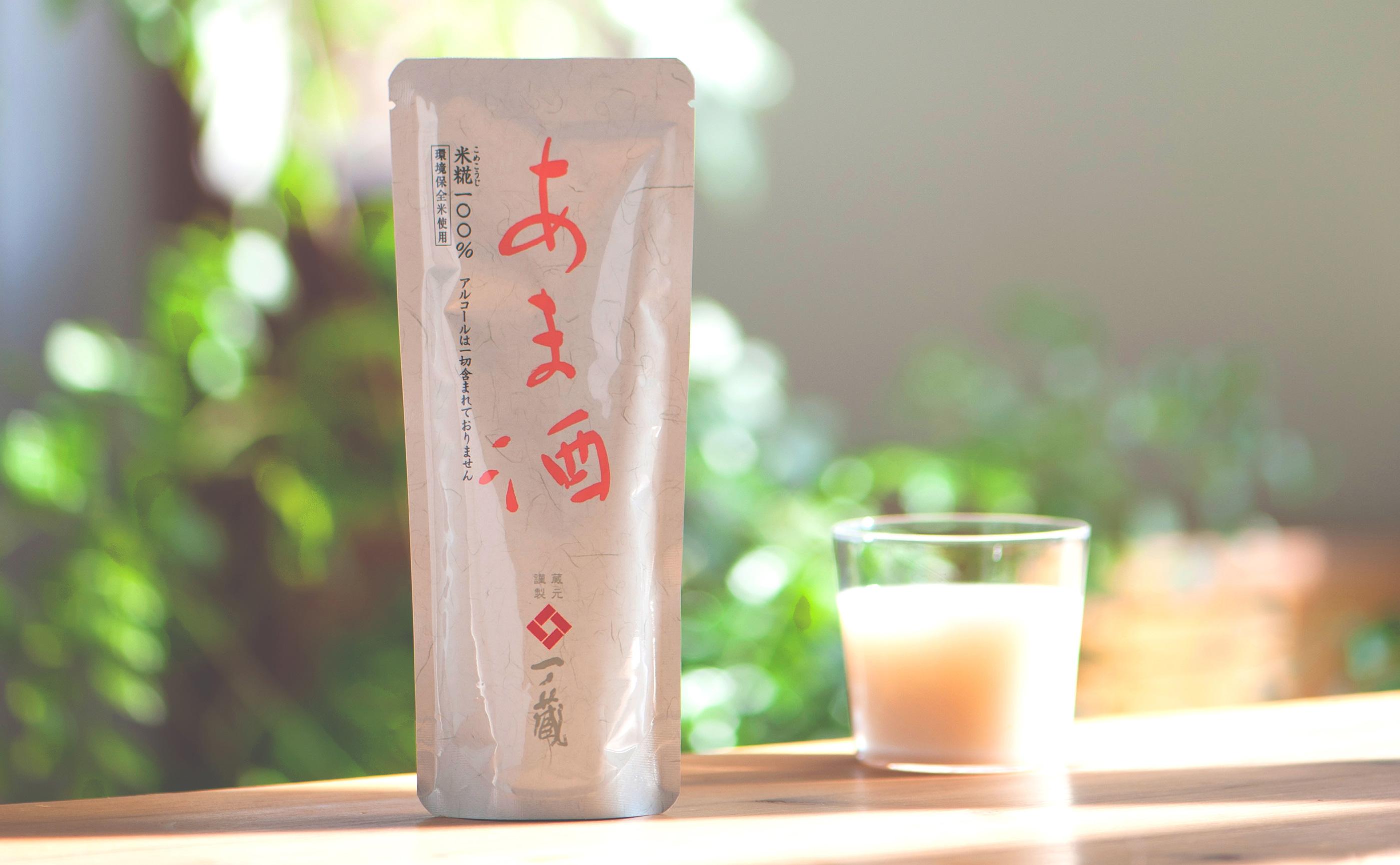 夏こそ「一ノ蔵 あま酒」!!